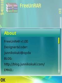 Программы для Nokia E50